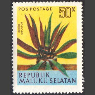 Maluku Selatan (South Moluccas) 1950s Jungle Flowers (50k Rhoeo discolor - single value, U/M)