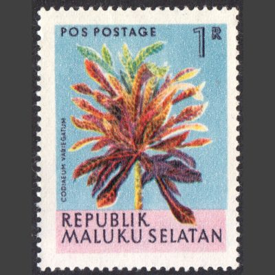 Maluku Selatan (South Moluccas) 1950s Jungle Flowers (1R Codiaeum variegatum - single value, U/M)