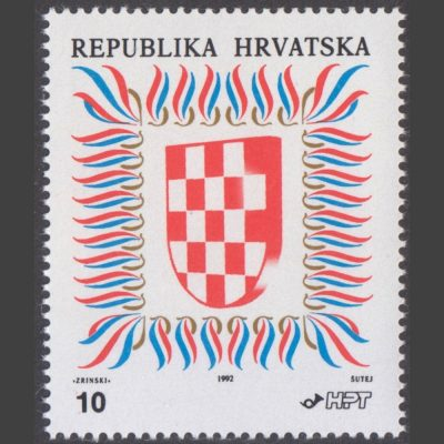 Croatia 1992 State Arms (SG 170, U/M)