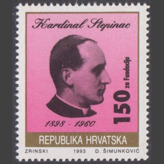 Croatia 1993 Obligatory Tax - Cardinal Stepinac Foundation (SG 247, U/M)