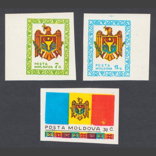 Moldova 1991 First Anniversary of Declaration of Sovereignty (SG 1-3, U/M)