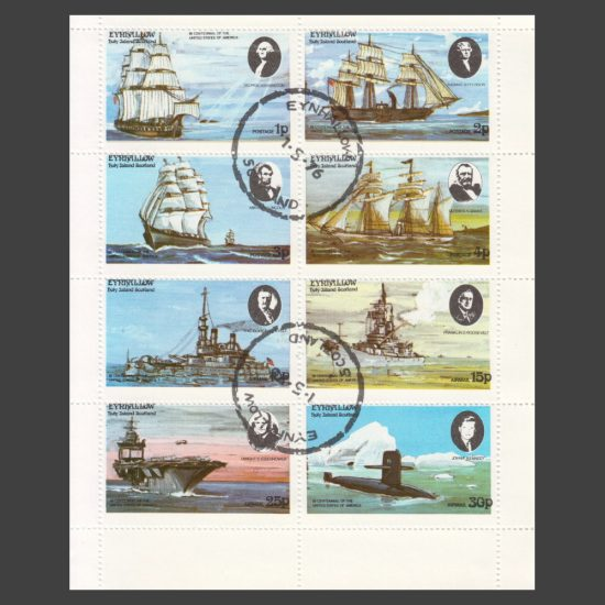 Eynhallow / Holy Island 1976 United States Bicentennial (8v, 1p to 30p, CTO)