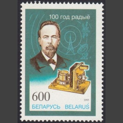 Belarus 1995 Centenary of First Radio Transmission (SG 101, U/M)