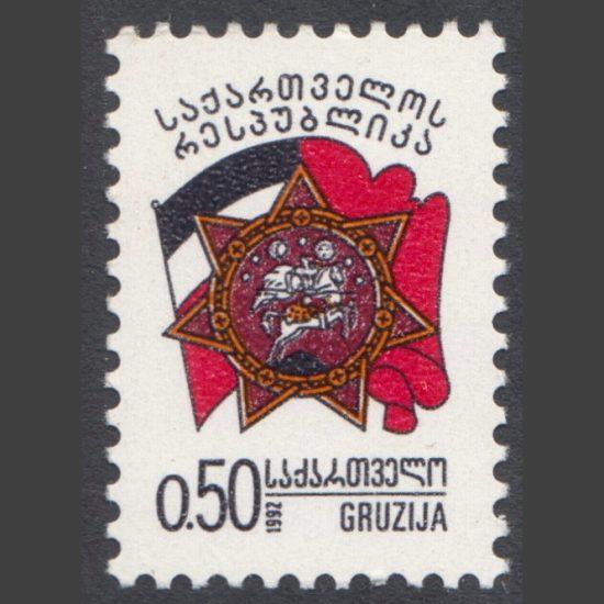 Georgia 1993 Arms and Flag (SG 62, U/M)