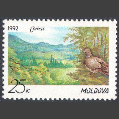 Moldova 1992 Codrii Nature Reserve (SG 4, U/M)