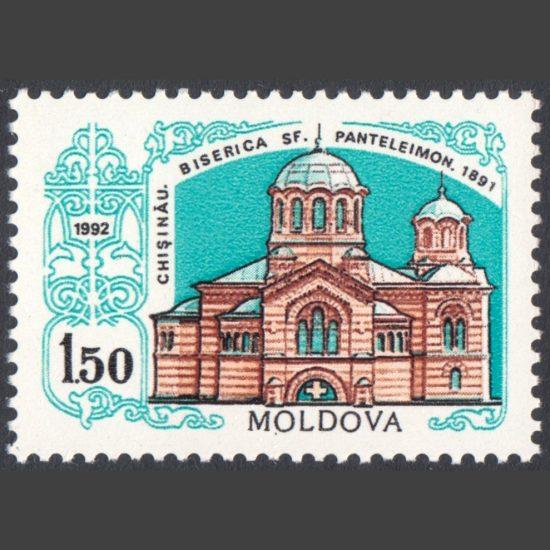 Moldova 1992 Centenary of St Panteleimon's Church, Chisinau (SG 25, U/M)