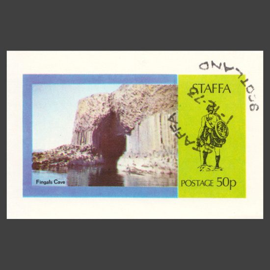 Staffa 1973 Fingal's Cave Sheetlet (50p, CTO)