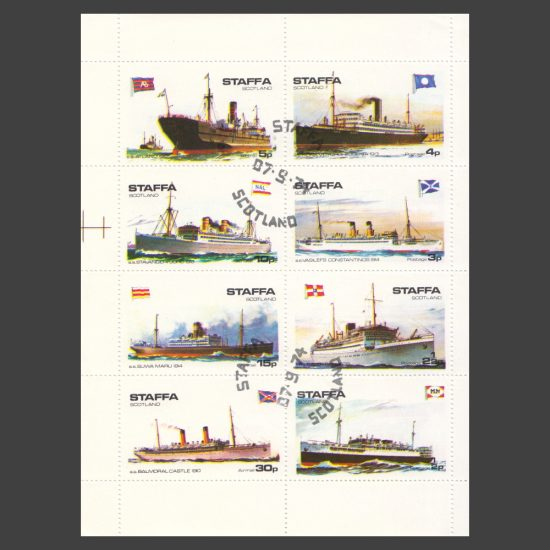 Staffa 1974 Ships (8v, ½p to 30p, CTO)