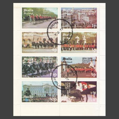 Staffa 1977 Queen's Silver Jubilee (8v, 1p to 30p, CTO)