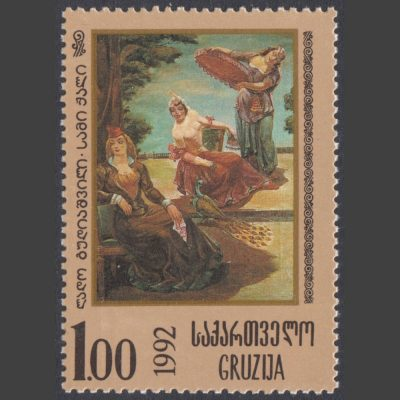 Georgia 1993 National Paintings (SG 65, U/M)