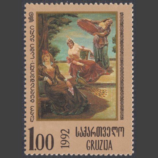 Georgia 1993 National Paintings (SG 65, U/M)