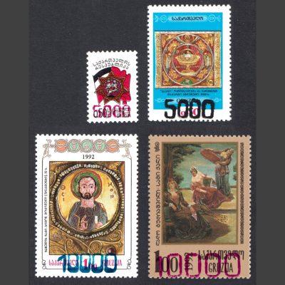 Georgia 1994 Surcharges (SG 76-79, U/M)
