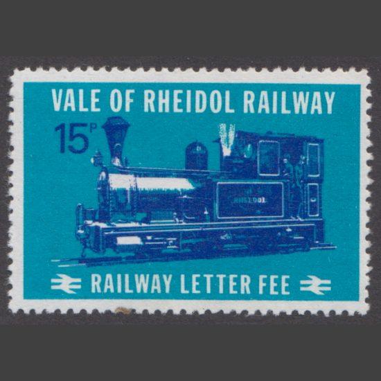 Vale of Rheidol Railway 1975 15p Definitive (U/M)