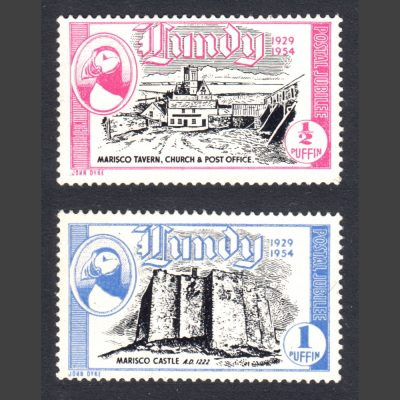 Lundy 1954 Silver Jubilee - 25 Years of Lundy Post - Seamail Issue Part Set (2v, ½p to 1p, U/M)