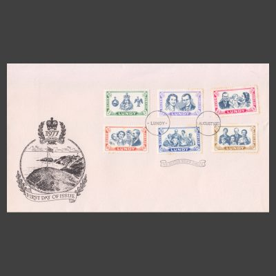 Lundy 1977 Silver Jubilee First Day Cover (FDC)