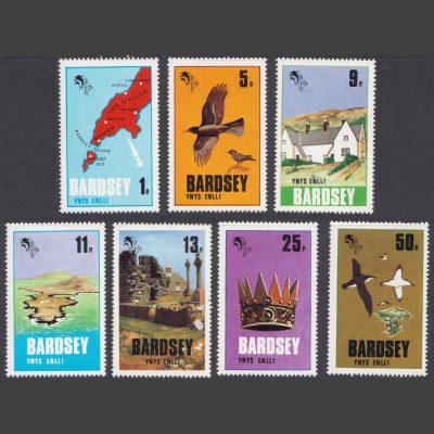 Bardsey 1979 Definitives Part Set (7v, 1p to 50p, U/M)