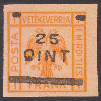 Albania 1921 Republic of Mirdita (Vetëkeverria e Mirditiës) 25q Overprint - Forgery of Bogus Stamp (Mint)