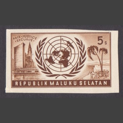 Maluku Selatan (South Moluccas) 1950s United Nations (5s imperforate - single value, U/M)