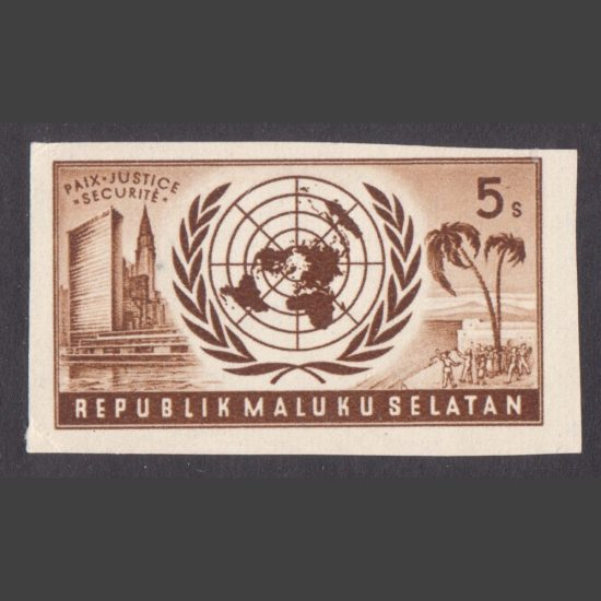 Maluku Selatan (South Moluccas)1950s United Nations (5s imperforate - single value, U/M)