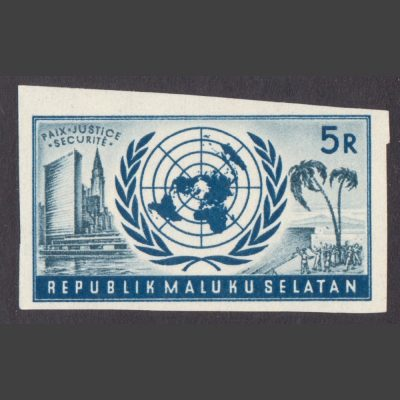 Maluku Selatan (South Moluccas) 1950s United Nations (5r imperforate - single value, U/M)