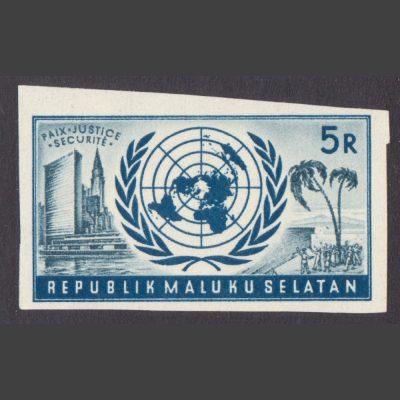 Maluku Selatan (South Moluccas)1950s United Nations (5r imperforate - single value, U/M)