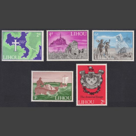 Lihou 1966 Youth Project (5v, 2d to 2s, U/M)