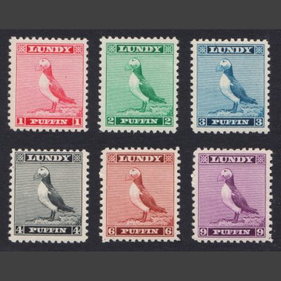 Lundy 1957 Standing Puffin Engraved Definitives (6v, 1p to 9p, U/M)