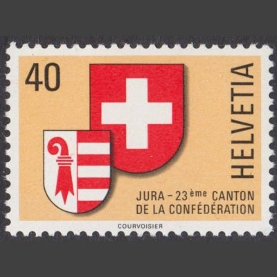 Switzerland 1978 Creation of Canton of Jura (SG 996, U/M)