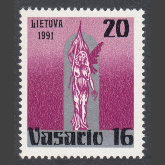 Lithuania 1991 National Day - Liberty Statue (SG 480, U/M)