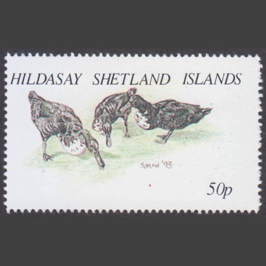 Hildasay 1995 Geese (50p - single value, U/M)