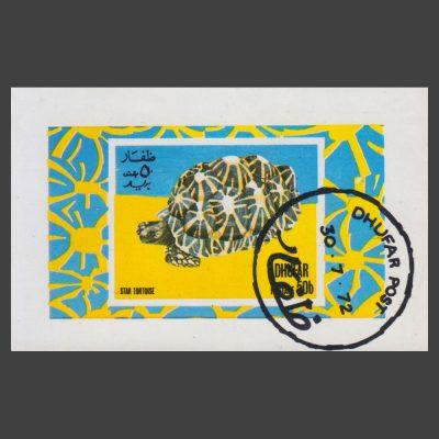 Dhufar 1972 Star Tortoise Sheetlet (50b, CTO)