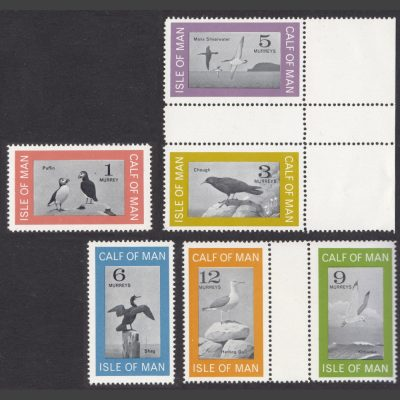 Calf of Man 1963 Birds Definitives - inc. 2x Gutter Pairs (6v, 1m to 12m, U/M)