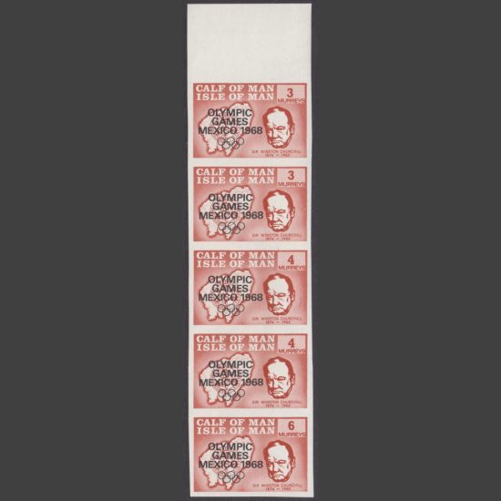 Calf of Man 1968 Strip of Five Olympics Overprint Stamps (2x 3m, 2x 4m, 6m, U/M)
