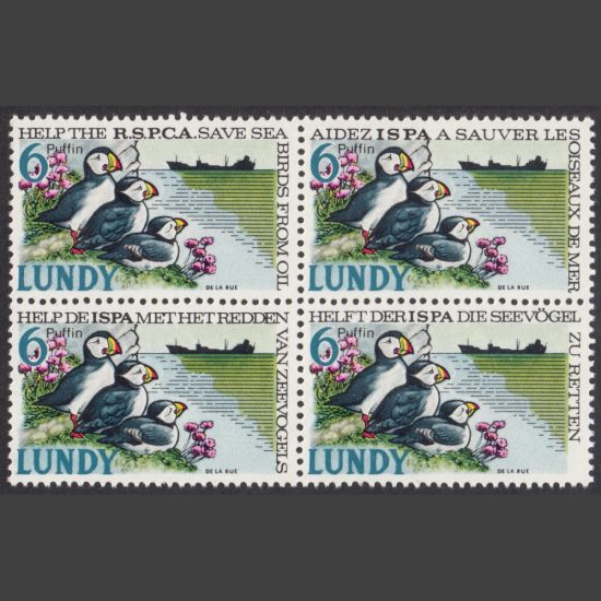 Lundy 1967 RSPCA Save Seabirds from Oil - No Selvedge (4x 6p, U/M)