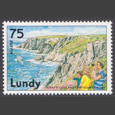 Lundy 1992 75p Discover Lundy - Jenny's Cove and Earthquake Rock (U/M)