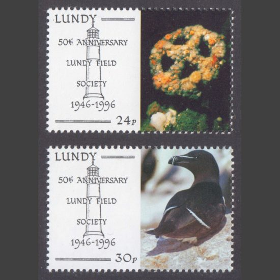 Lundy 1996 50th Anniversary of the Lundy Field Society (2v, 24p and 30p, U/M)
