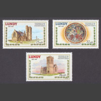 Lundy 1997 Centenary of St Helena's Church on Lundy (3v, 25p to 76p, U/M)