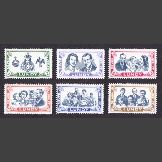 Lundy 1977 Royal Silver Jubilee (6v, 2p to 50p, U/M)