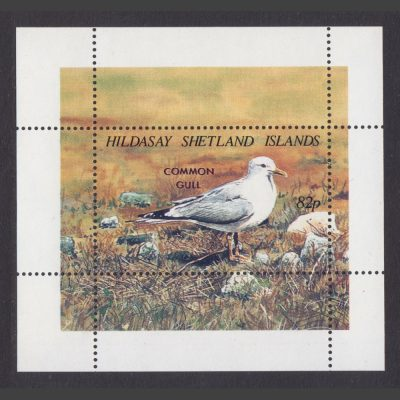 Hildasay 1996 Common Gull Sheetlet (82p, U/M)