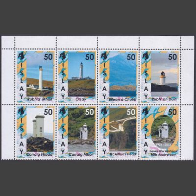Islay 2018 Islay Lighthouses (8 x 50p, U/M)