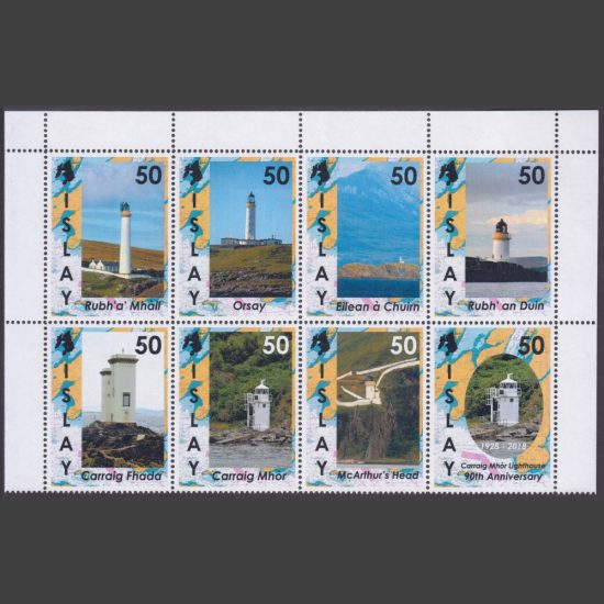 Islay 2018 Islay Lighthouses (8 x 50p, U/M)