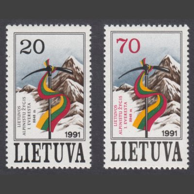Lithuania 1991 Lithuanian Expedition to Mt. Everest (SG 493-94, U/M)