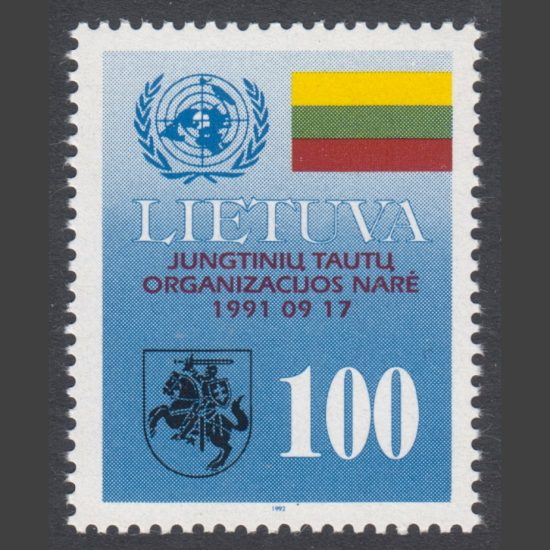 Lithuania 1992 Admission to United Nations (SG 500, U/M)
