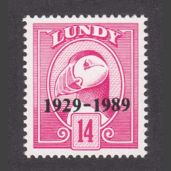"""Lundy 1989 14p 60th Anniversary of Lundy Post """"1929-1989"""" Overprint (U/M)"""