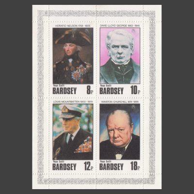 Bardsey 1980 Famous People Set in Sheetlet (4v, 8p to 18p, U/M)