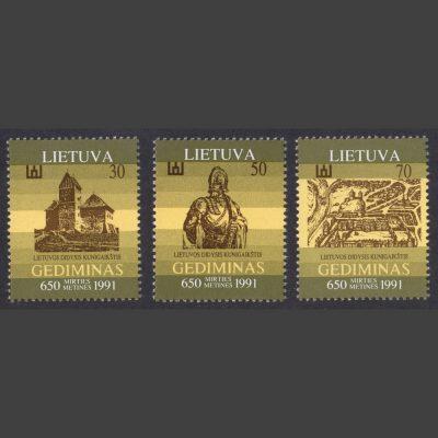 Lithuania 1991 650th Death Anniversary of Grand Duke Gediminas (SG 495-97, U/M)