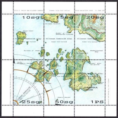 Summer Isles 1996 Map of the Islands Sheetlet (6v, 10sg to 1PS, U/M)