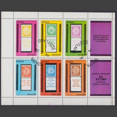 Staffa 1974 Israel Postal Service (8v, 2p to 50p, CTO)