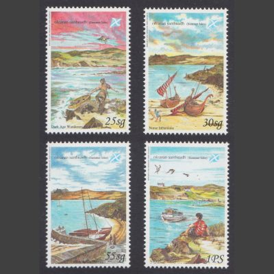Summer Isles 2000 Anno Domini - Centuries of Survival (4v, 25g to 1PS)