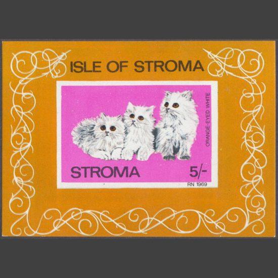 Stroma 1969 Cats Sheetlet (5s, U/M)